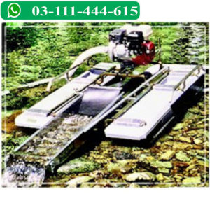 2.5 4 HP Ultra Dredge with Power Jet