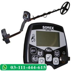 AKA Sorex 7280_enl