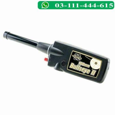 Bullseye-II-Pinpointer-600x600