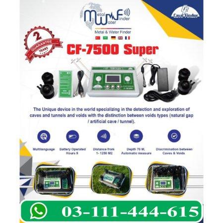 CF 7500