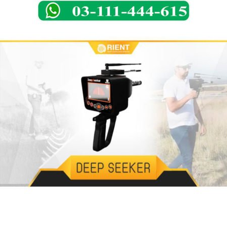 DEEP-SEEKER