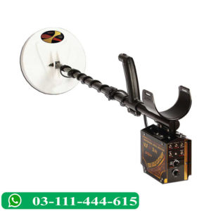 Detech-Gold-Catcher-metal-detector