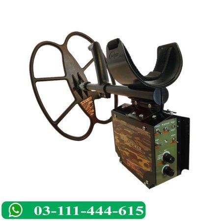 Detech-Relic-Striker-VLF-metal-detector