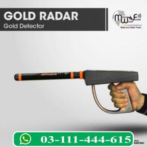 GOLD RADAR