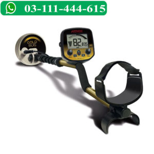 GOLDBUG_PRO_Detector_with_5in_coil_Front_View__93673__88523.1473691314