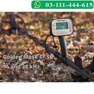 GOLDEN MASK 5+ SE PLATINIUM