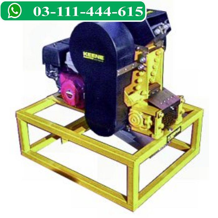 Buy Keene engineering detector in Pakistan   GoldDetectors pk