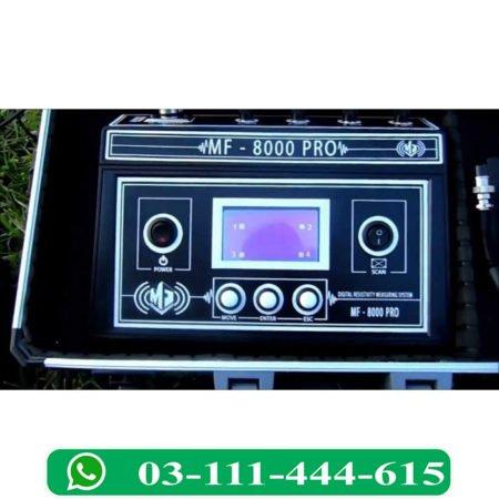 MF 8000 PRO