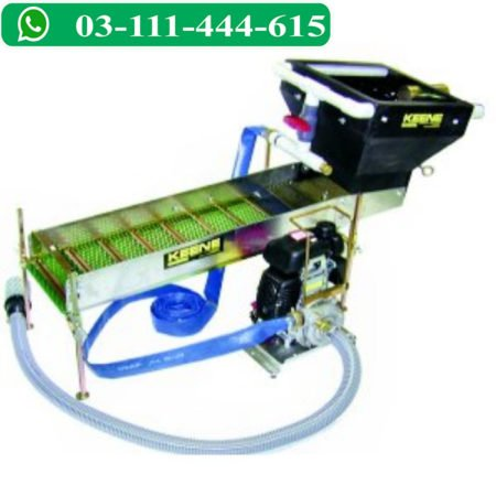 Power Sluice Package