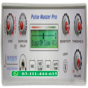 PulseMasterPro