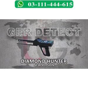 daimond hunter