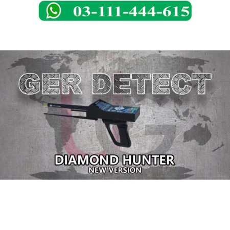 daimond hunter