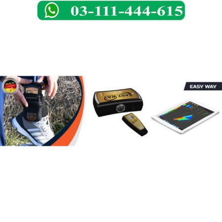 easy-way-device-sl