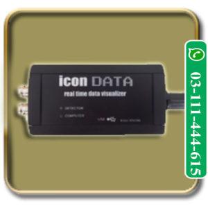 icon-data-3d-metal-detector