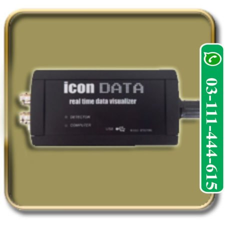 icon-data-3d-metal-detector
