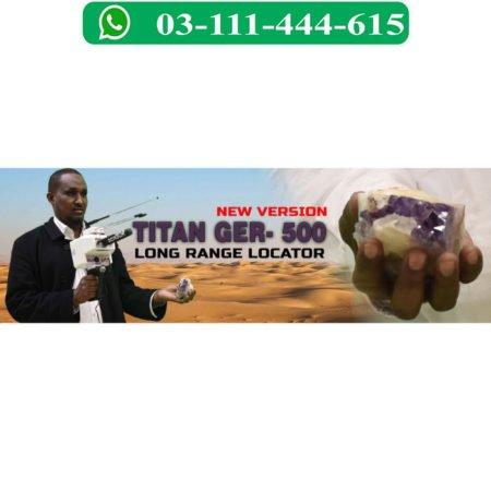 titan ger 500