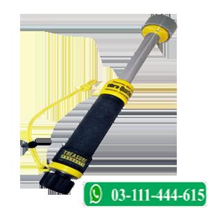 vibra-Quatic 320